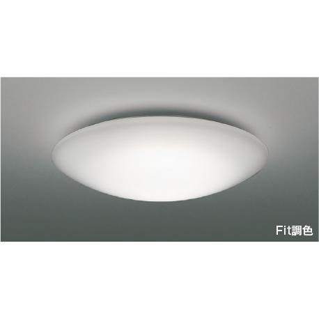 コイズミ照明器具 AH48898L シーリングライト リモコン付 リモコン付 リモコン付 LED ad1