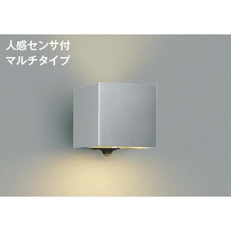 コイズミ照明器具 AU42359L ポーチライト 人感センサー LED