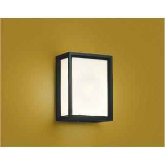 コイズミ照明器具 AU45171L 屋外灯 アウトドアブラケット 自動点灯無し LED
