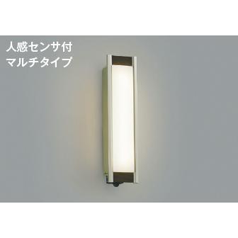 コイズミ照明器具 AU45228L ポーチライト 人感センサー LED