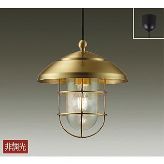 大光電機照明器具 DPN-40488Y ペンダント LED≪即日発送対応可能 在庫確認必要≫