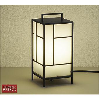大光電機照明器具 DWP-40126Y 屋外灯 ガーデンライト LED≪即日発送対応可能 在庫確認必要≫
