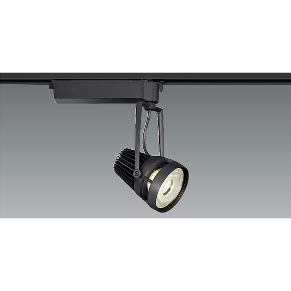 遠藤照明 ERS6255B スポットライト LED