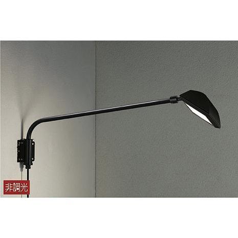 大光電機照明器具 LZW-90193YB 屋外灯 スポットライト LED≪即日発送対応可能 在庫確認必要≫