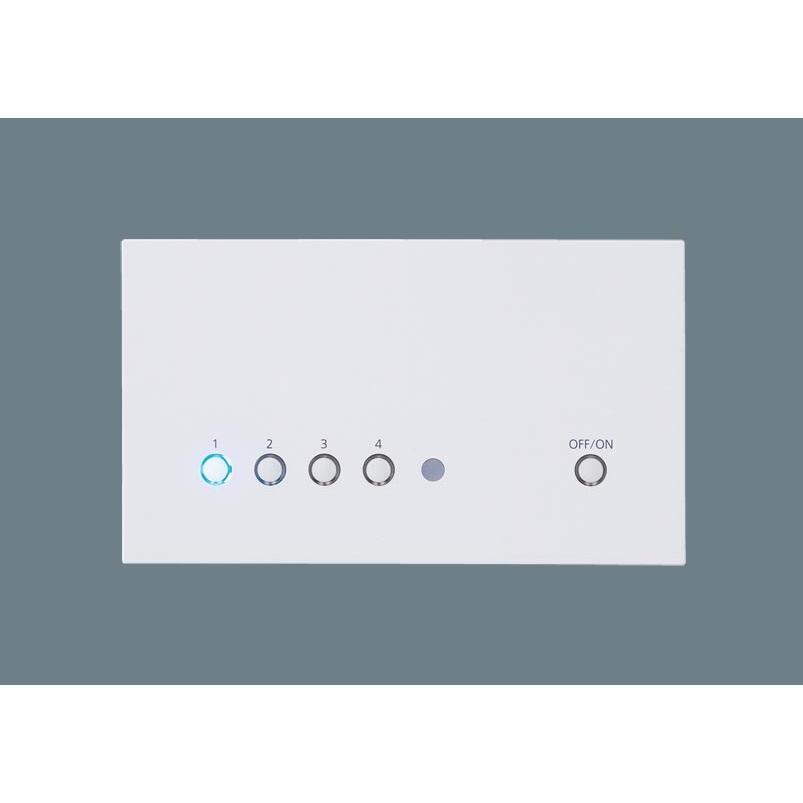 パナソニック照明器具 NQ28750W オプション