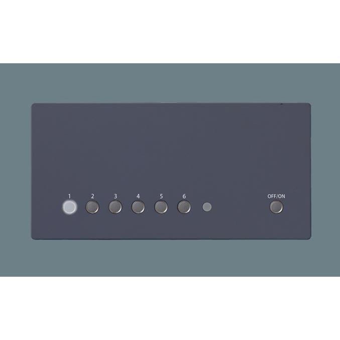 パナソニック照明器具 NQ28771H オプション