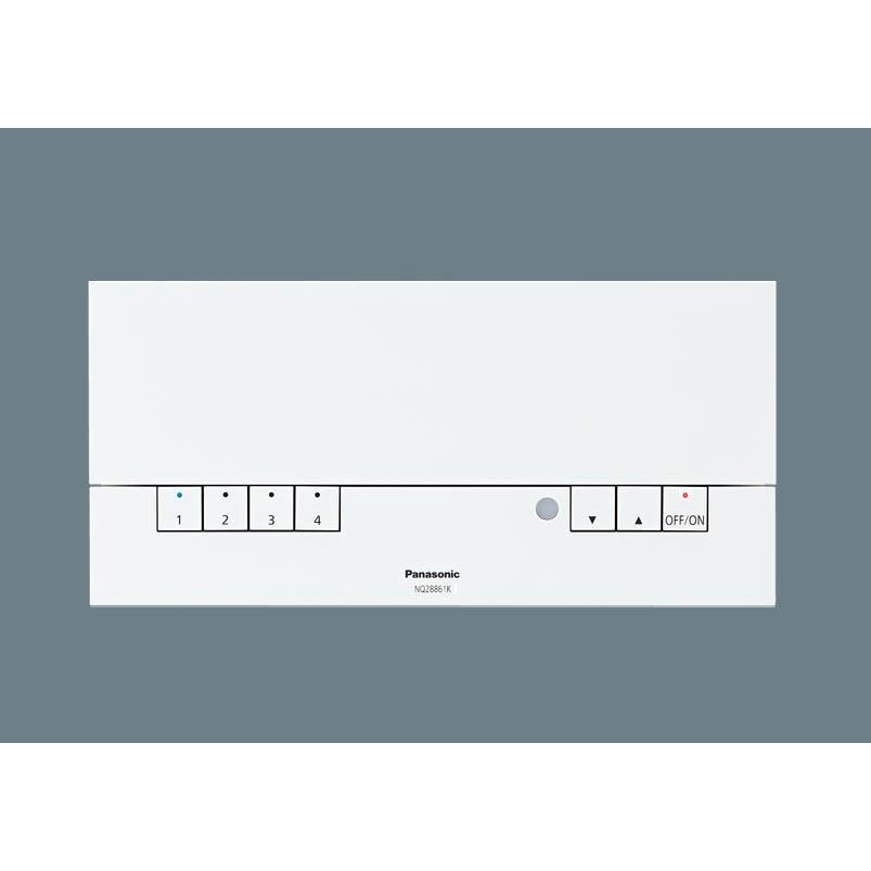 パナソニック照明器具 NQ28861K オプション