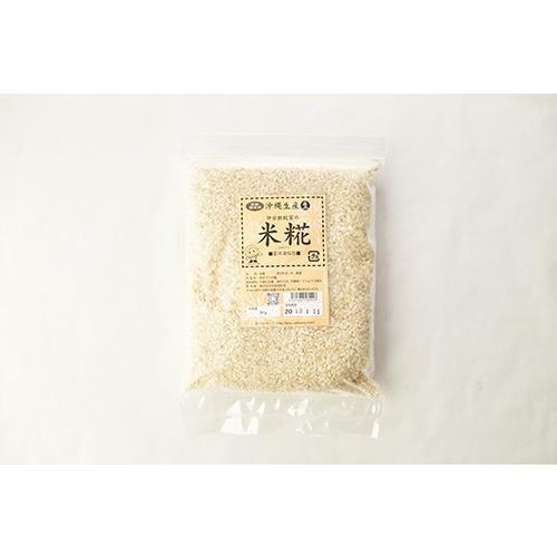 米糀 1kg koso-okinawa