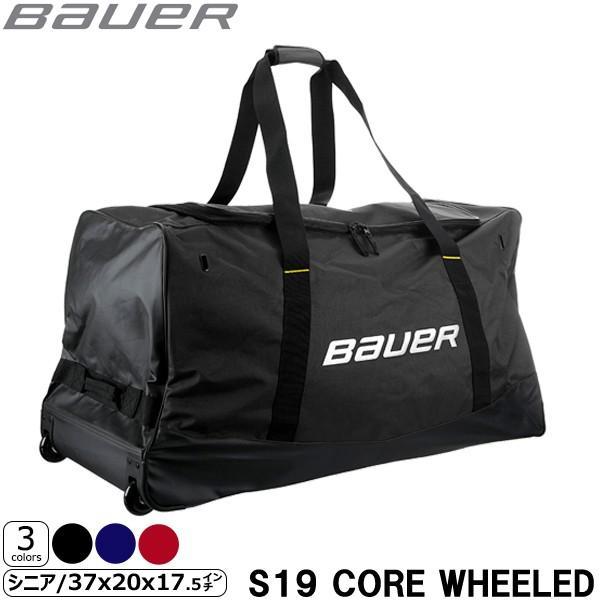 BAUER(バウアー) S19 コア ウィールバッグ SR -中型