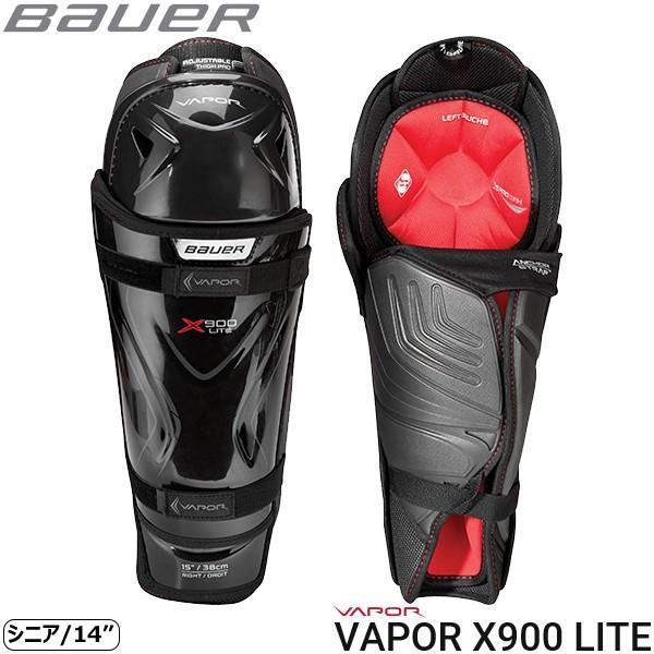 BAUER(バウアー) レガード S18 ベイパー X900 LITE SR