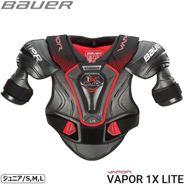 BAUER(バウアー) ショルダー S18 ベイパー 1X LITE JR