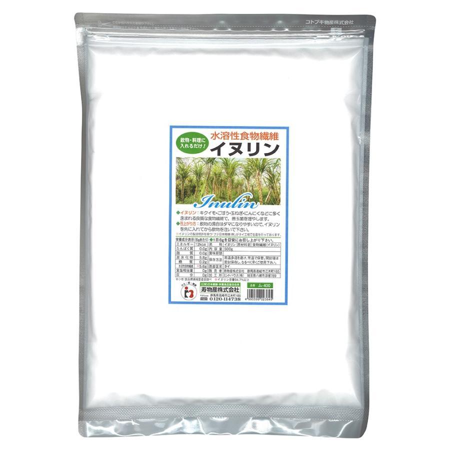 イヌリン 500g 水溶性食物繊維  菊芋 に多く含まれる食物繊維|kotobuki-online