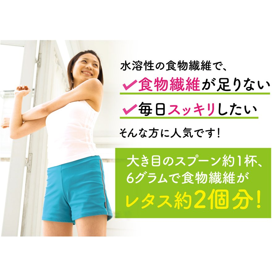 イヌリン 500g 水溶性食物繊維  菊芋 に多く含まれる食物繊維|kotobuki-online|05