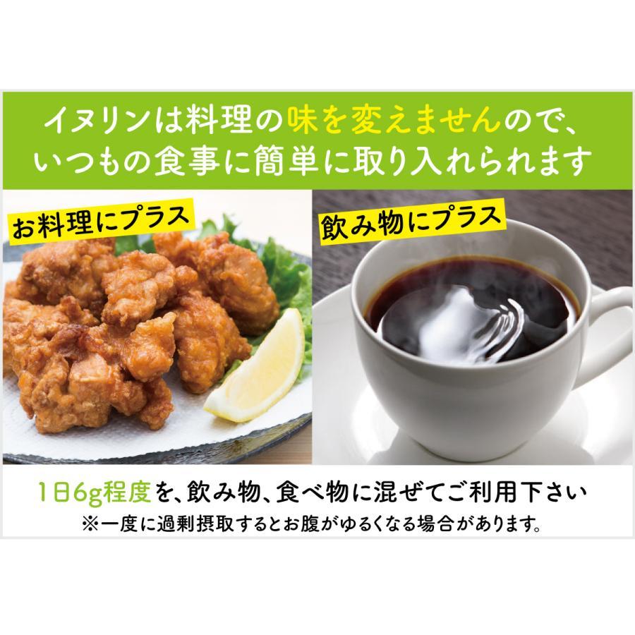 イヌリン 500g 水溶性食物繊維  菊芋 に多く含まれる食物繊維|kotobuki-online|06