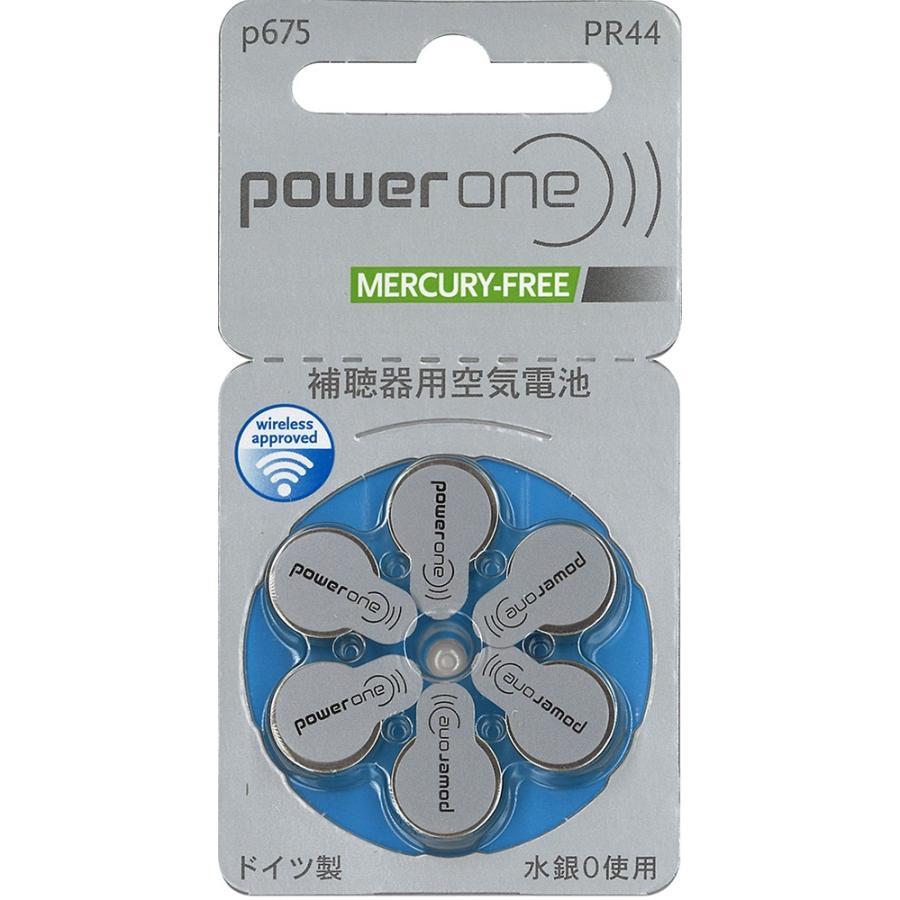 PowerOne パワーワン 補聴器用空気電池 PR44(675) 5パック (30粒) 送料無料 同型番の補聴器電池各社に対応 平日14時迄に決済完了で当日発送(休業日除く)|kotobuki-online|02
