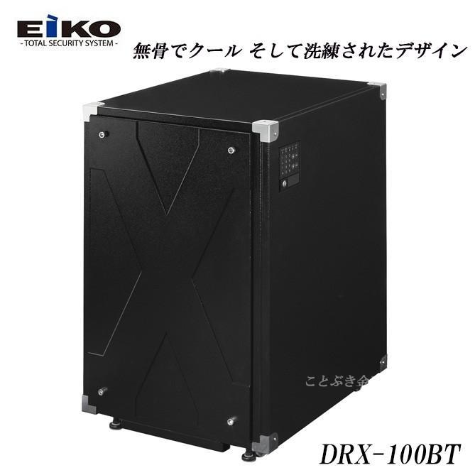 DRX-100BT 新品 エーコー eiko eiko 金庫をワイヤレスで快適に操作 スマホで気軽に施錠や解錠が可能 自動で扉が開く電動可動収納 設置必須金庫 ニンジャ [代引き不可]