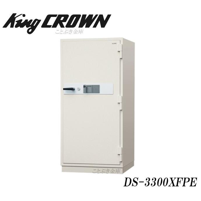 受注生産品 受注生産品 DS-3300XFPE 指紋認証式耐火金庫 日本アイエスケイ king crown キングクラウン 業務用耐火金庫 日本製 設置必須です[代引き不可]