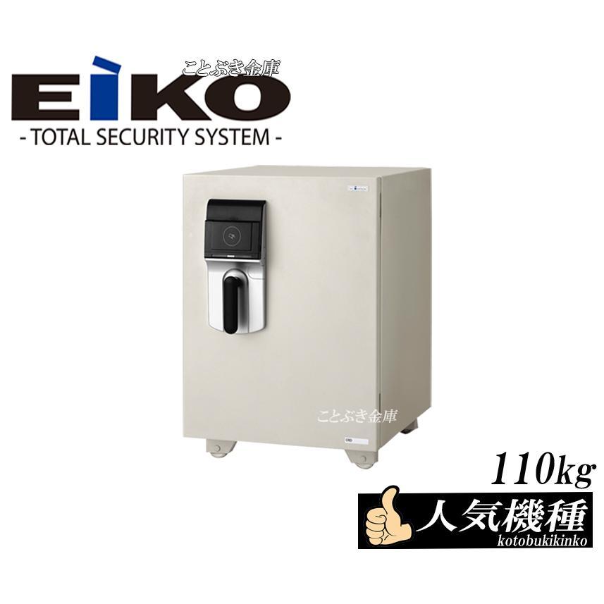 限定特別価格 設置までします OSD-C エーコー カードロック式耐火金庫 eiko業務用耐火金庫 eiko業務用耐火金庫 洗練されたデザインと充実した機能を装備[代引き不可]