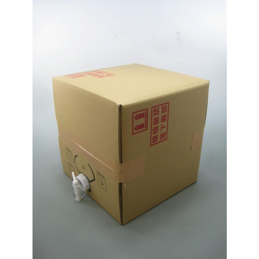 コトコロリ60(KJ-20)20L入 kotohira-store 02