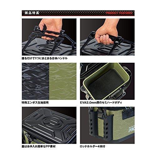 プロックス EVAタックルバッカン ロッドホルダー付 36cm/ブラック PX966236BK 36cm kotokotohiroba 02
