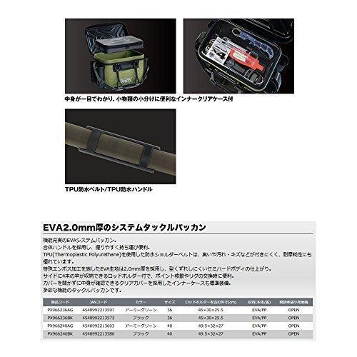 プロックス EVAタックルバッカン ロッドホルダー付 36cm/ブラック PX966236BK 36cm kotokotohiroba 04