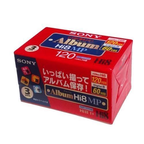 SONY 8ミリビデオカセット 120分 Hi8MPタイプ3巻パック 3P6-120HMPL|kotori33