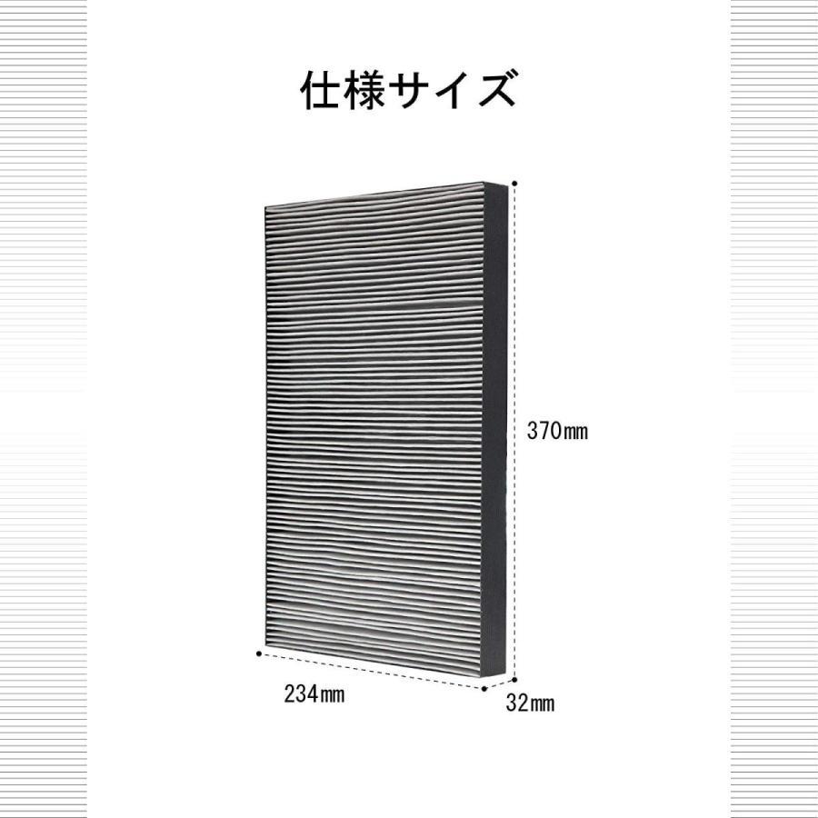 空気清浄機フィルター  FZ-Y30SF FZY30SF  花粉 集じん・脱臭一体型フィルター 互換品 対応型番: FZ-Y30SF fzy30sf(1枚)|kotoshopping|07