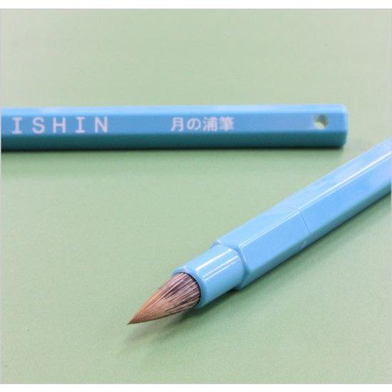 カラー小筆 毛筆維新 ISHIN ライトブルー 月の浦筆 koubaido