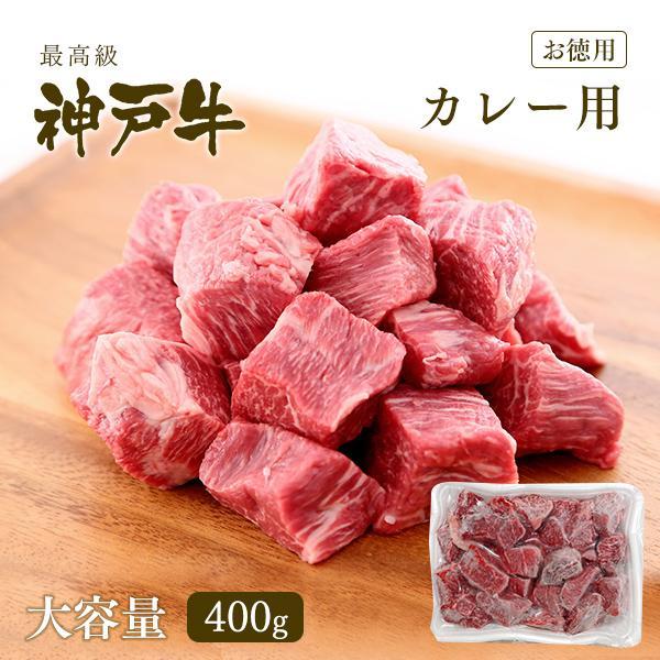 神戸 beef