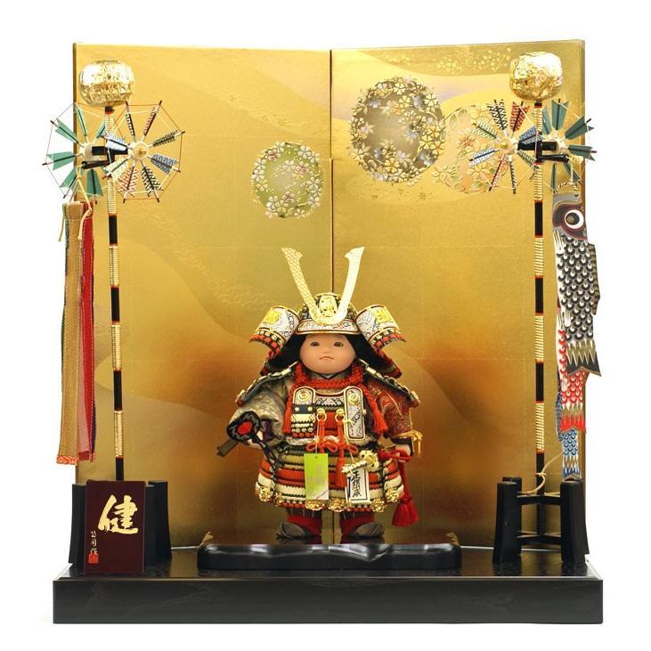 五月人形 初節句 子供大将飾り 武者人形 子供の日 端午の節句 送料無料 「健 (着 段縅)」 (コイノボリ飾り付) おしゃれ オシャレ