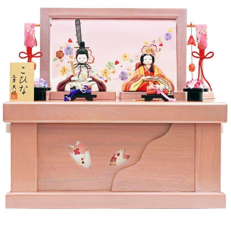 ひな人形 雛人形 2019年 名入れ木札 木目込み 収納飾り こひな 祝桜 収納雛 人形工房天祥オリジナル