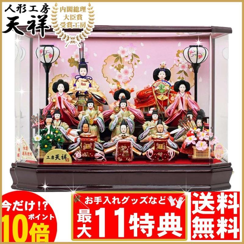 ひな人形 雛人形 2019年 名入れ木札 ケース 送料無料 新作 コンパクト 十五人飾り