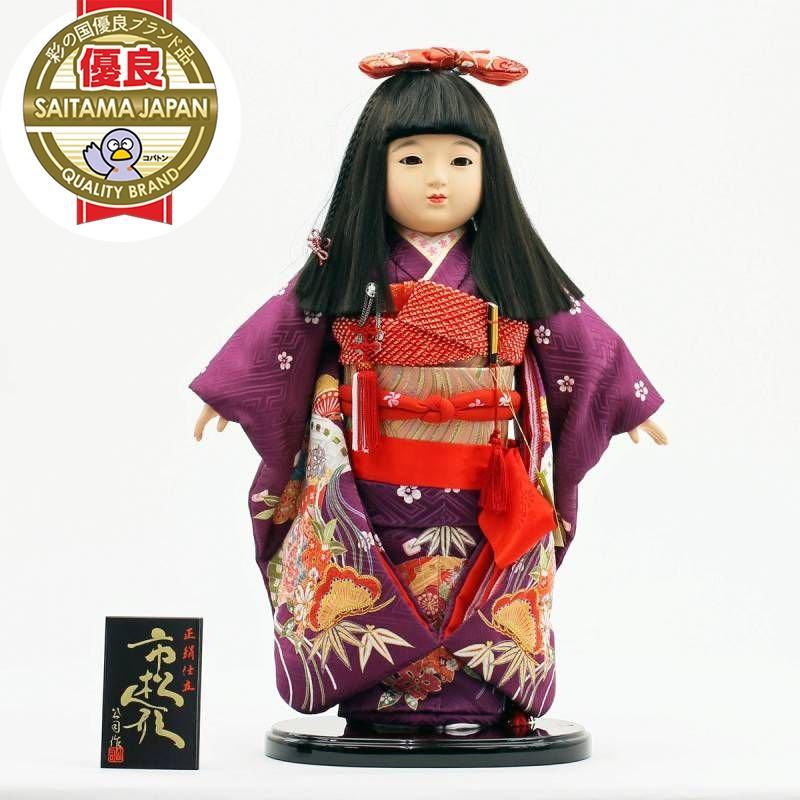 雛人形 市松人形 人形工房天祥 限定オリジナル 公司作 「お出迎え人形 市松人形13号」
