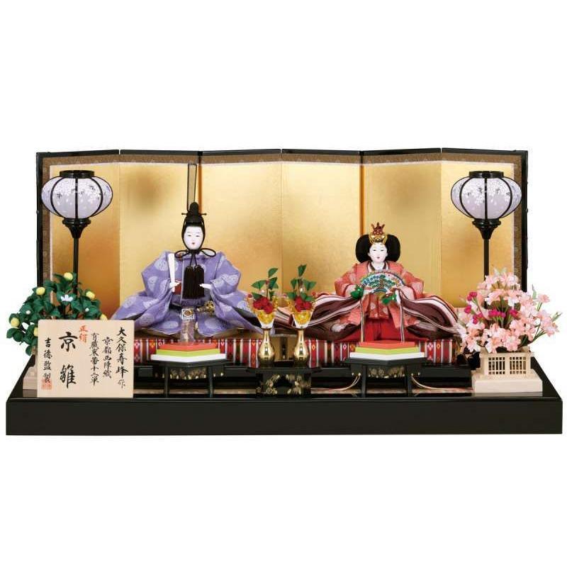 ひな人形 雛人形 2019年 名入れ木札 吉徳 吉徳大光監製 京雛 親王飾り