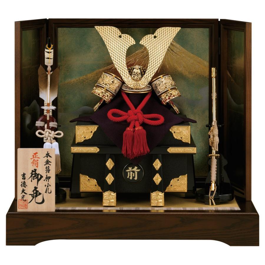 五月人形 吉徳大光 兜飾り 甲冑飾り 「兜床飾りシリーズ 兜10号床飾り」 536-281 おしゃれ オシャレ