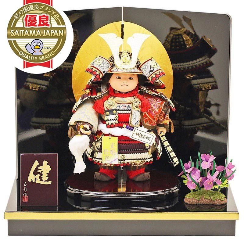 五月人形 5月人形 健ちゃん 子供大将 武者人形 鎧 鎧飾り 甲冑飾り 人形工房天祥オリジナル すこやかシリーズ 健ちゃん ミニ健 鎧着 お