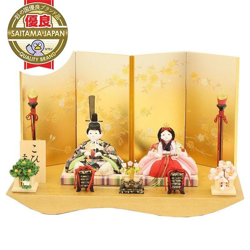 雛人形 こひな 親王飾り 木目込「こひな ゆめ桜シリーズ 京都西陣裂地」