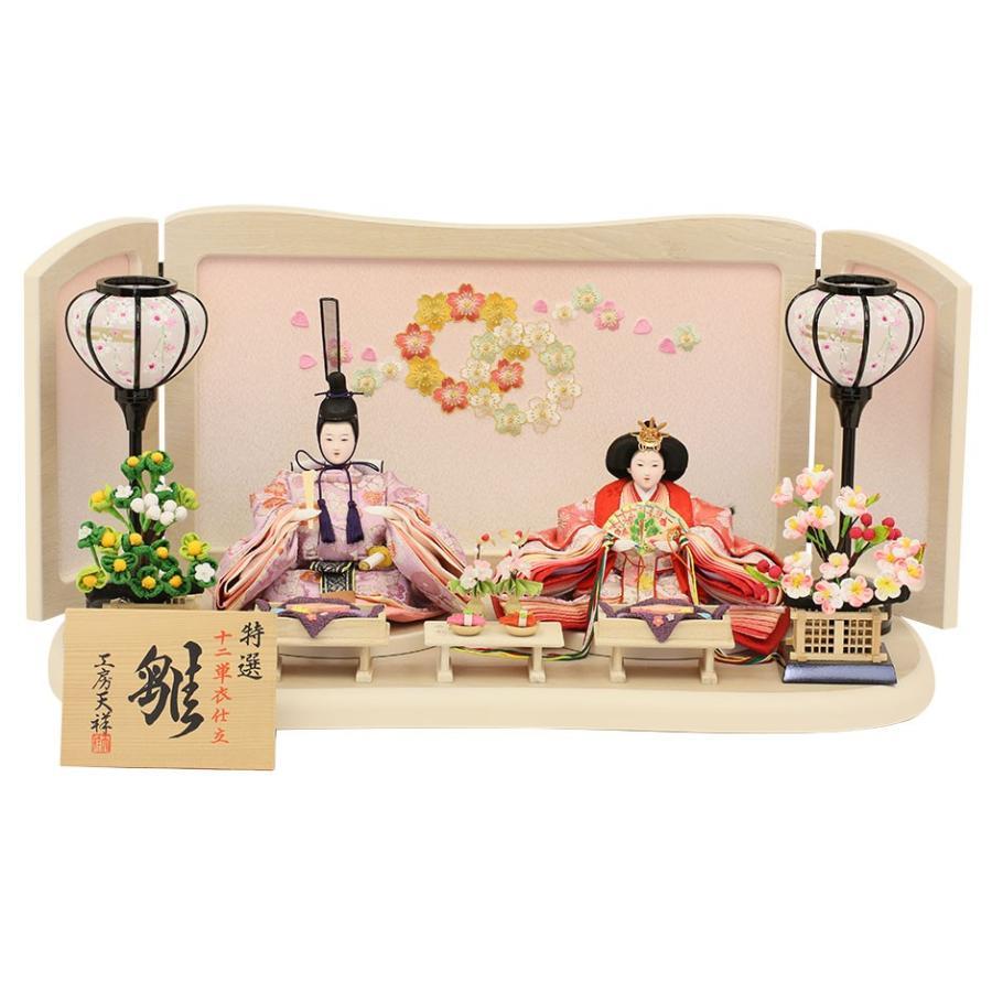 雛人形 宴桜シリーズ 丸輪さくら