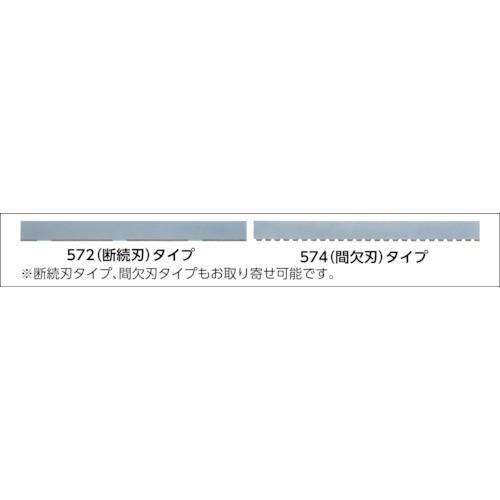 WIKUS 電着ダイヤバンドソー 7000X41X0.8 #80 570-41-0.8-7000-D181|kouei-sangyou|02