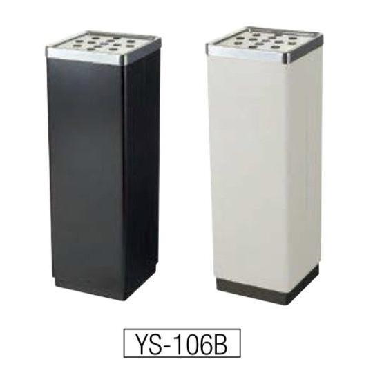 コンドル (灰皿)スモーキング YS-106B YS-106B 黒 YS07LID