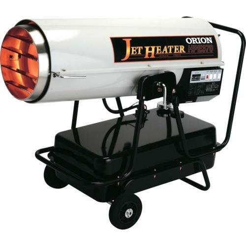 オリオン ジェットヒーター(Eシリーズ) HPE370