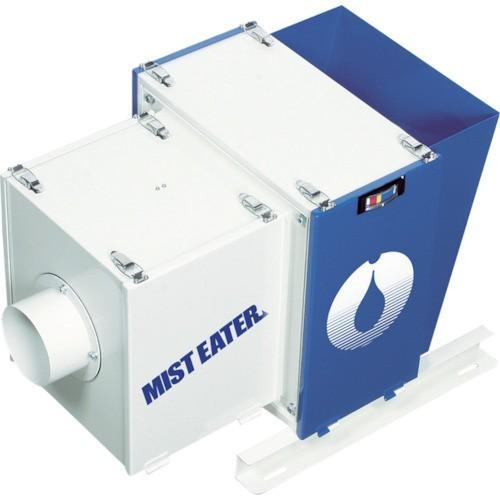 ホーコス ミストイーター フィルター式(2.2kW) ME-20S6233