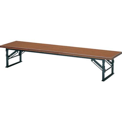TRUSCO 折り畳み式座卓 畳ずれ付 1800x450xH330 チーク TE-1845 8000