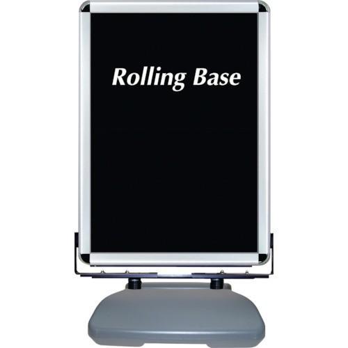 シンエイ ローリングベースPG44R A1サイズ パックシート付 シルバー RB-A1AGP  3336