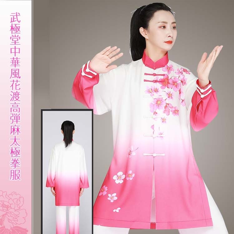 三角バイオリンケース