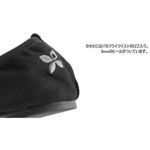 バタフライツイスト BUTTERFLY TWISTS 携帯用シューズ 外履きOK! 室内 靴 シューズ  BT1049 KEIRA(ケイラ)BURG バーグ ペイズリー  S M L 22.5-25c|kougasyou|03