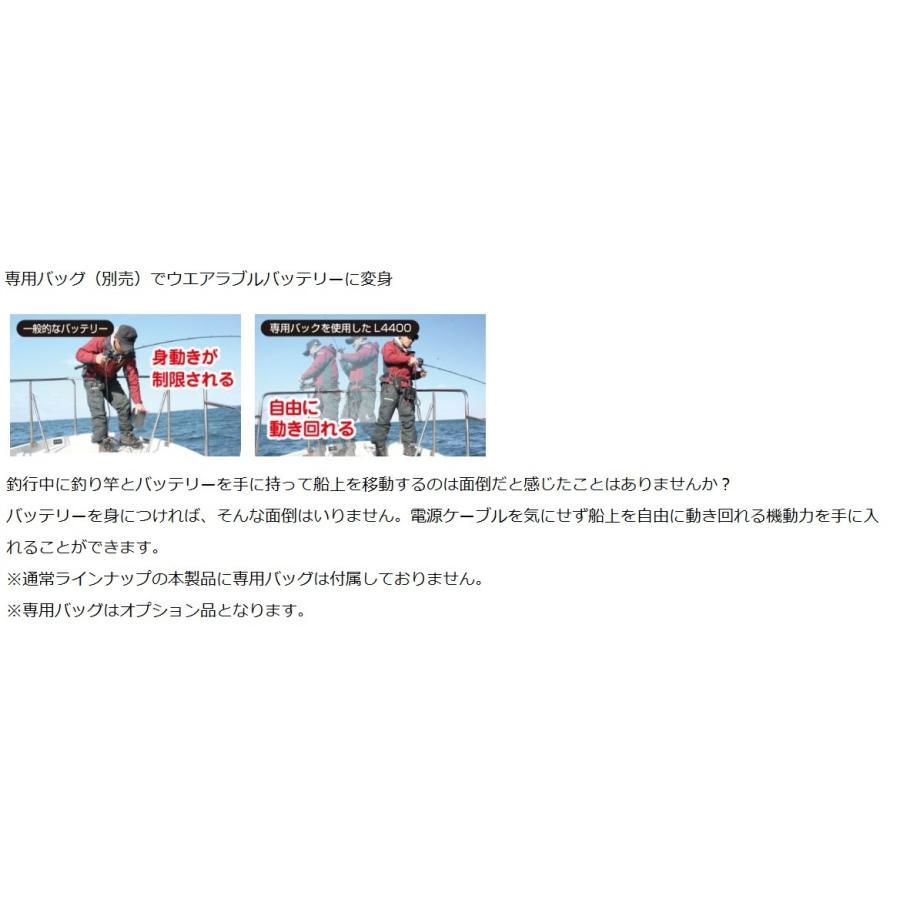 BMO JAPAN リチウムイオンバッテリーバッグ型式;BM-L4400B|kougu-shop|03