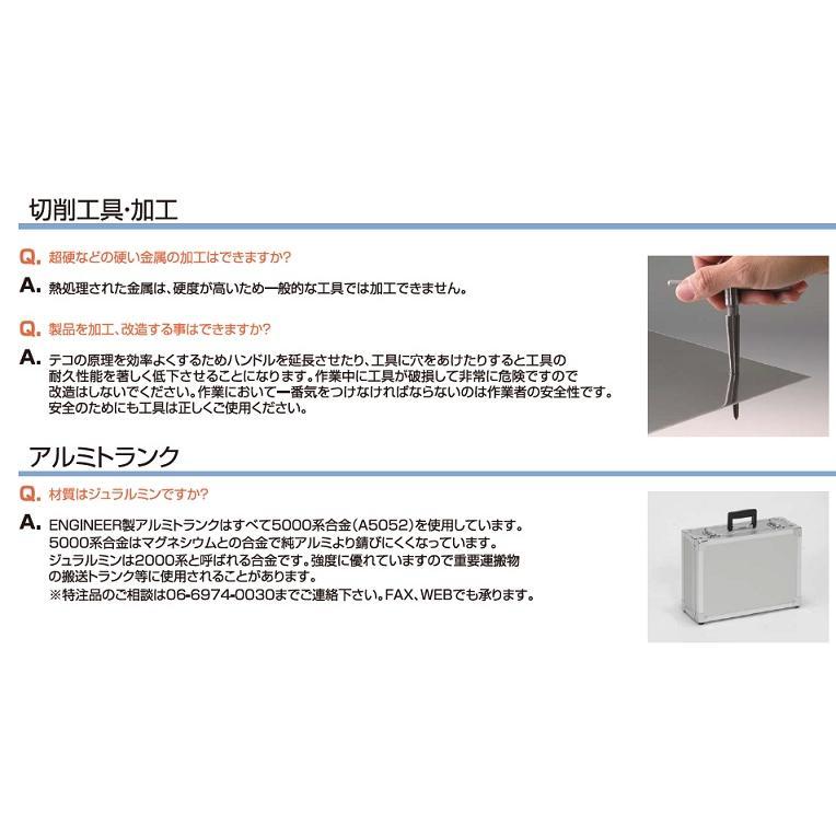 トラスコ(TRUSCO) なめたネジはずし工具セット5点 型式;TNNS-5|kougu-shop|08