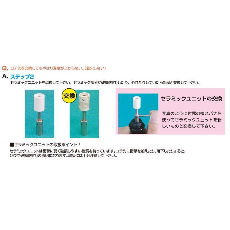 トラスコ(TRUSCO) なめたネジはずし工具セット5点 型式;TNNS-5|kougu-shop|10