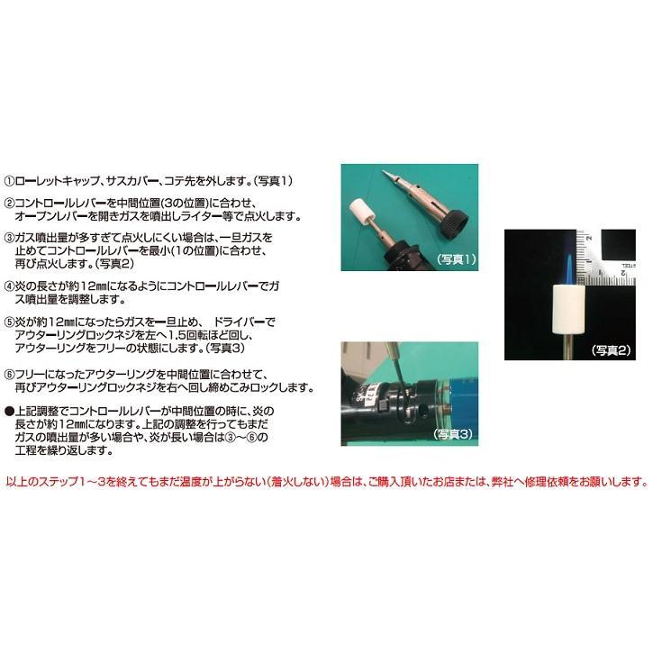 トラスコ(TRUSCO) なめたネジはずし工具セット5点 型式;TNNS-5|kougu-shop|12